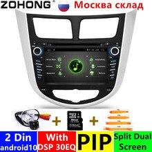 2din Android 10 Auto DVD Video Player Für Hyundai Solaris Accent I25 Kopf Einheit GPS BT Navigation Autoradio Recorder Stereo radio