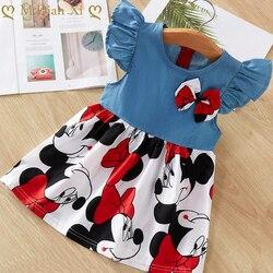 2020 verão vestido de bebê bonito moda meninas infantil vestidos de princesa a linha algodão crianças roupas macias vestido