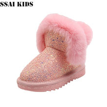 Детские зимние ботинки ssai для девочек новинка зимы 2020 детские