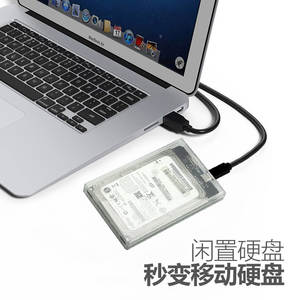 Machinery Hard-Disk-Box Mobile SSD Transparent 0 Plate Serial-Port Sata-Solid-State USB2.