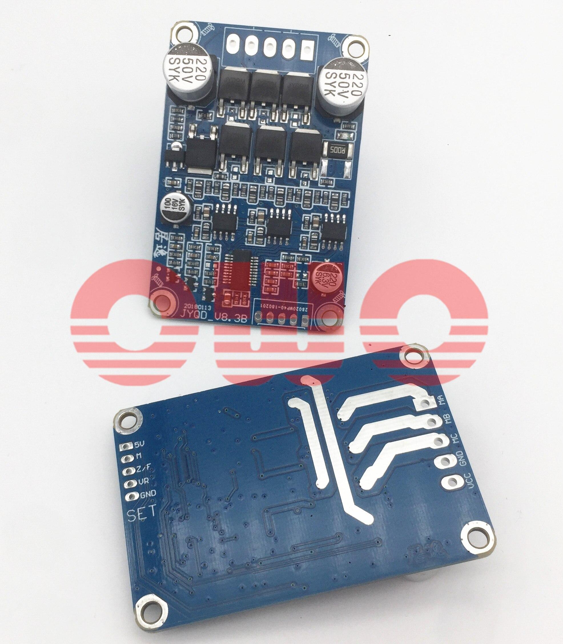 2PCS 12-36VDC Original JUYI Tech JYQD-V8.3B bldc motor driver board for sensorless brushless DC motor