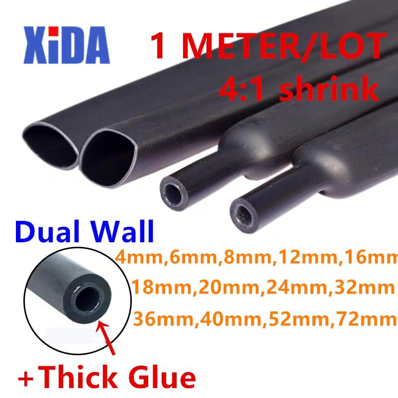 Tubo termo envoltório com cola, revestimento adesivo de parede dupla 4:1, kit de cabo de envoltório 6mm 8mm 12mm 16mm 20mm 24mm 32mm 36mm