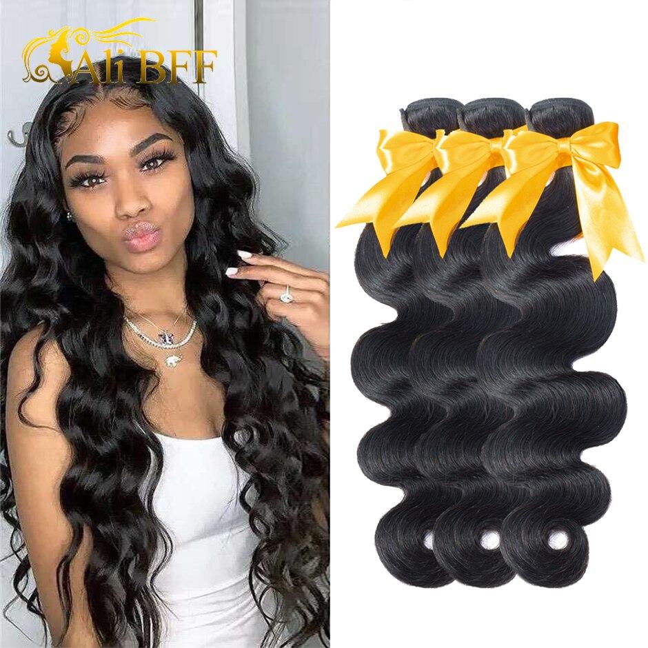 Brazilian Hair Body Wave 1/3/4 Bundles Hair 100% Human Hair Weave Natural Black Remy Body Wave 4 Bundles Deals For Black Women
