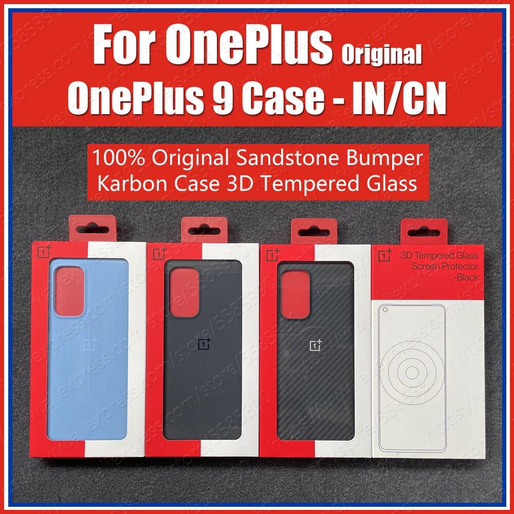 Оригинальный чехол LE2110 для OnePlus 9, официальная Защитная твердая накладка из углеродного волокна в стиле CN, песчаник, армированный чехол
