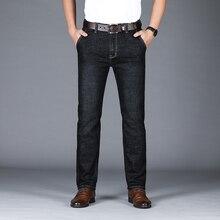 Мужские джинсы Homme тонкие синие черные деловые джинсы классические джинсовые брюки модные повседневные эластичные брюки для работы высокого качества