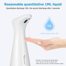 200ML Automatic Soap Dispenser Soap Liquid Infrared Motion Sensor Liquid Soap Dispenser Dathroom Accessories Kitchen Kitchen New