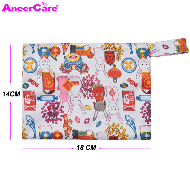 Waterproof Cloth Menstrual Pads Bag (6)