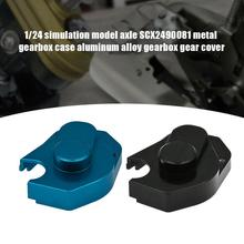 Gearbox Gear Metal Gearbox Aluminum Protective Cover Cover Alloy