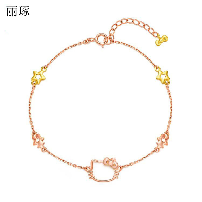 Kitty Cat Bracelet Women's Rose Gold Stainless Steel Titanium Steel Hypoallergenic Jewelry Valentine's Day Gifts on February 14