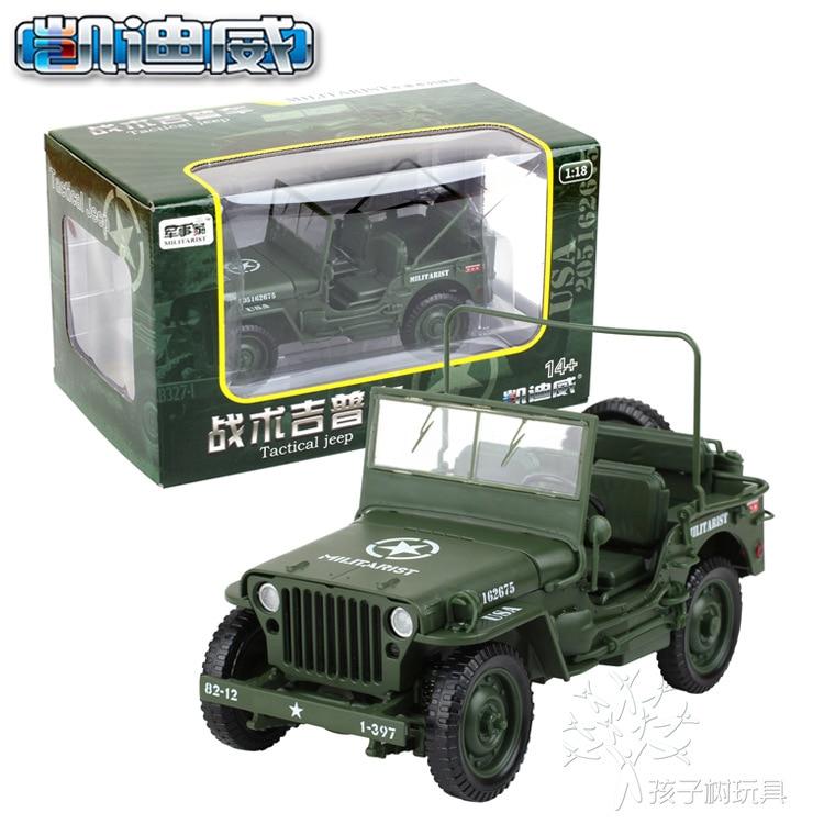 1:18 Hot Kids Toys Diecast Car Toy Car Model Wheels Toys For Children Boys 1/18 Maisto