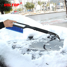 2in1 Ice Scraper with Brush for Car Wash Accessories Windshield Snow Remove Frost Broom Cleaner