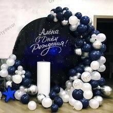 120Pcs Kids Adult Birthday Party Decoration Balloon Garland Pearl White Chrome Metallic Silver Balloons Wedding Decor Supplies