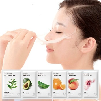 1pcs Mask Moisturizing Oil Control Hydrating Brightening Skin Depth Replenishment  Fruit Mask Good Use W1