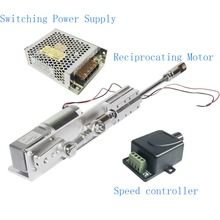 FF50 Set DIY Design DC 12 24V Linear Actuator Reciprocating Motor Stroke 30/50/70mm+Switching Power Supply+ PWM Speed Controller