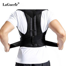 Therapy Posture Corrector Adjustable Back Shoulder Lumbar Clavicle Brace Support Clavicle Support Brace Support Belt(China)