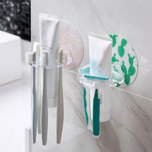 Новый держатель для зубной пасты и щетки настенный стеллаж бритвы