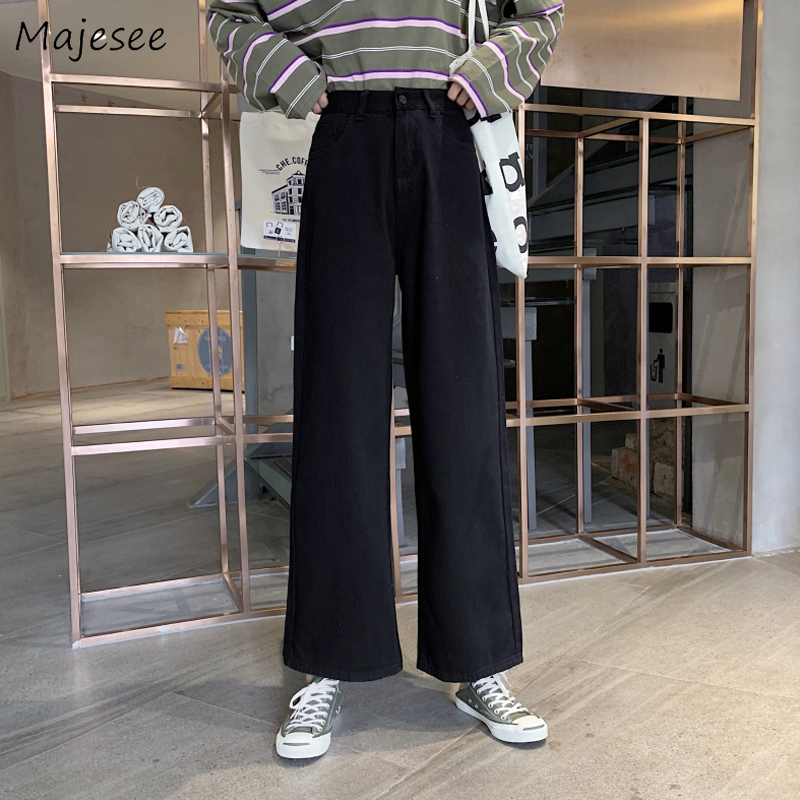 Black Jeans Women Full Length Wide Leg Loose Casual Womens Korean Style Harajuku Fashions High Waist All Match Trousers Slim