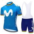 2020 набор велосипедных шорт champion Movistar из Джерси для команды, велосипедные шорты с быстросохнущей веревкой для мужчин, велосипедные шорты с г...