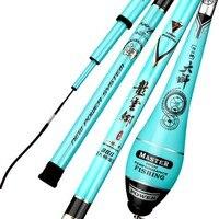 Carp Fishing rod carbon ultra-light fine slight fishing rod 28 tune 4.5 meters 52g Taiwan fishing rod hand rod 2.7M-8.1M