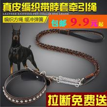 Dog Hand Holding Rope Medium Large Dog Golden Retriever Husky Cow Leather Collar Dog Rope Dog Chain Pet Supplies(China)
