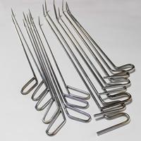 15pcs PDR Rods