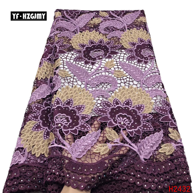 YF HZGJMY African Lace High Quality Fabrics 2019 Nigerian Embroidery Cord Fabrics French Special Lace With Beads&stones A2432