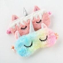Máscara de Ojos de unicornio para dormir, máscara de felpa para sombra de ojos, adecuada para viajes, fiesta en casa, regalos, 1 ud.
