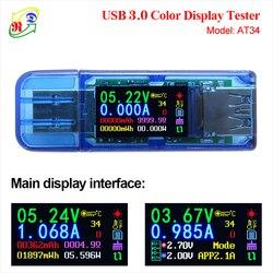 Rd at34 at35 usb 3.0 cor lcd voltímetro amperímetro tensão medidor de corrente multímetro bateria carga power bank usb tester