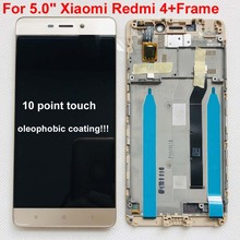 Original For Xiaomi Redmi 4 Standard 2GB RAM 16GB ROM LCD Screen Display+Touch Screen Digitizer for redmi 4 Normal Version+frame