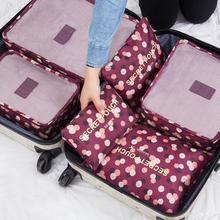Cosyde 6 sztuk zestaw bagaż organizator podróży torby wodoodporny projekt pakowanie organizator torby podróżne ubrania akcesoria podróżne torby tanie tanio Poliester 32cm 41cm 1JY158 0 24kg Pakowanie organizatorzy 14cm Polyester Floral Travel Accessories Support Luggage Clothing Finishing Bag