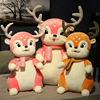 Cute scarf deer sika deer stuffed plush toy sitting posture children���s pillow baby soothing toy bedroom decoration ornament gift