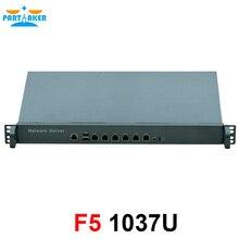 Причастником F5 Intel Celeron 1037U стойку сетевой сервер 1u брандмауэр чехол с 6* 82574L gigabit LAN