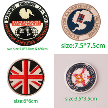 1 PCS Round Earth Cartoon decals embroidery cute Patches Diy Iron On Emoji Stickers Sewing Badges