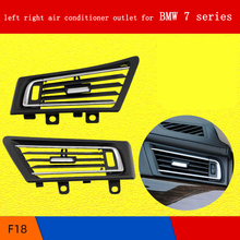 left right air conditioner outlet for BMW 7 series F02