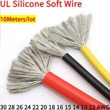 10M Wärme-resistent kabel 30 28 26 24 22 20 18 16 15 14 13 12 10 AWG ultra Soft Silikon Draht Hohe Temperatur Flexible Kupfer