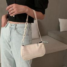Молочный чай цвет акриловая сумка для подмышек багет женская