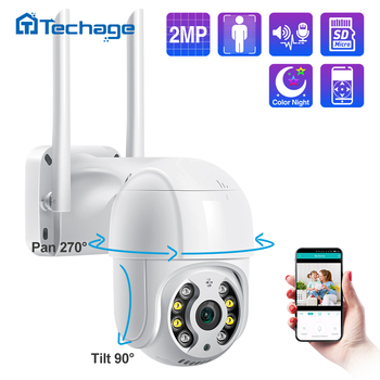 Techage 1080P 2MP Outdoor  Speed Dome Wireless PTZ IP Camera WIFI Two Way Audio AI Human Detect Onvif Security CCTV Surveillance - discount item  52% OFF Video Surveillance