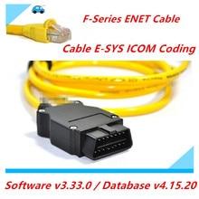 Топ ESYS 3.23.4 V50.3 кабель для передачи данных для bmw ENET Ethernet to OBD Интерфейс кабель E-SYS ICOM кодирования серии F для BMW ENET для автомобиля