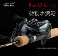 138g 7 ball bearings 6.6:1gear ratio Ultralight water drops reel small lures fishing reel for Small fish carbon body