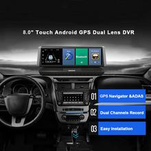 Hight Quality 4G Car DVR Android 5.1 GPS Navigator 8 Inch DVE Dash Cam WiFi with ADAS Function цена