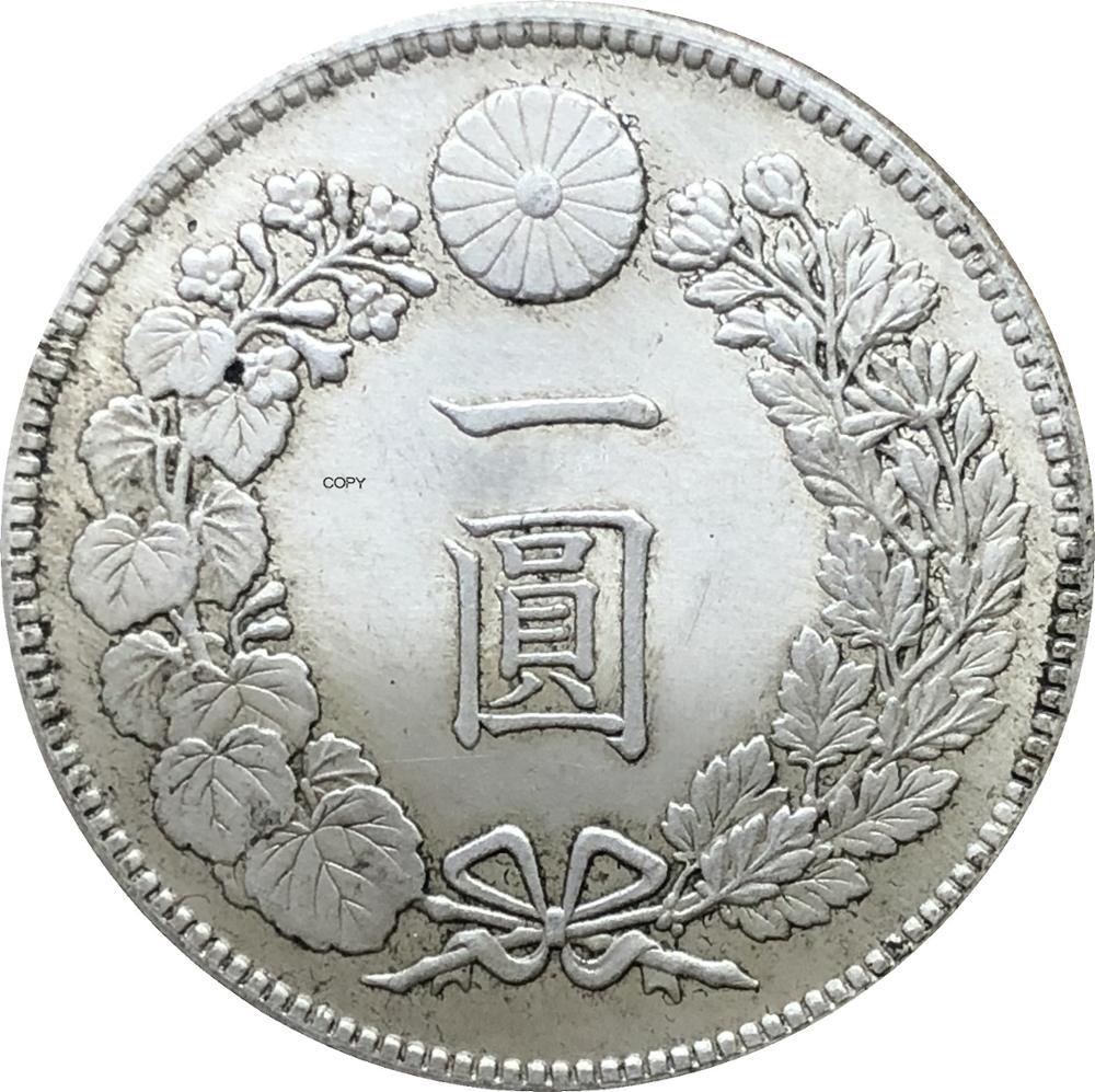 Великий японский год 21 монеты Meiji один 1888 1889 1890 1891 1892 1893 1894 1895 1896 1897 1 иена посеребренные копии монет