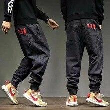 Jeans Harem-Pants Hip-Hop Loose Korean-Version Men's Small Feet Nine-Points The-Trend