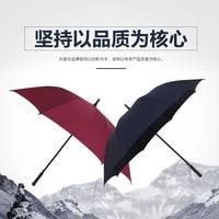 Paradise Umbrella Echtes Produkt Extra große Potenter Wasser Abweisend Regenschirm Oberfläche Verstärkt Gerade Pol Alle Wetter Umbre auf