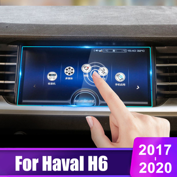 Car Screen Protector Film For Haval h6 2017 2018 2019 2020 Tempered Glass Car GPS Navigation Screen Protective Film Anti Scratch image