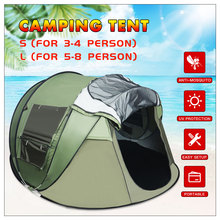 5-8 Person Automatic Camping Tent Easy Setup Tent Family Portable Outdoor Hiking Beach Waterproof Tent Sun Protection Shelter