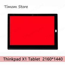 MS12QHD501 için X1 Tablet 1st Gen2 Lenovo Thinkpad 12.0