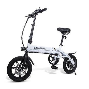 Smart Folding Bicycle Mobile Electric Bike E-bike US Plug Electric Motorcycle