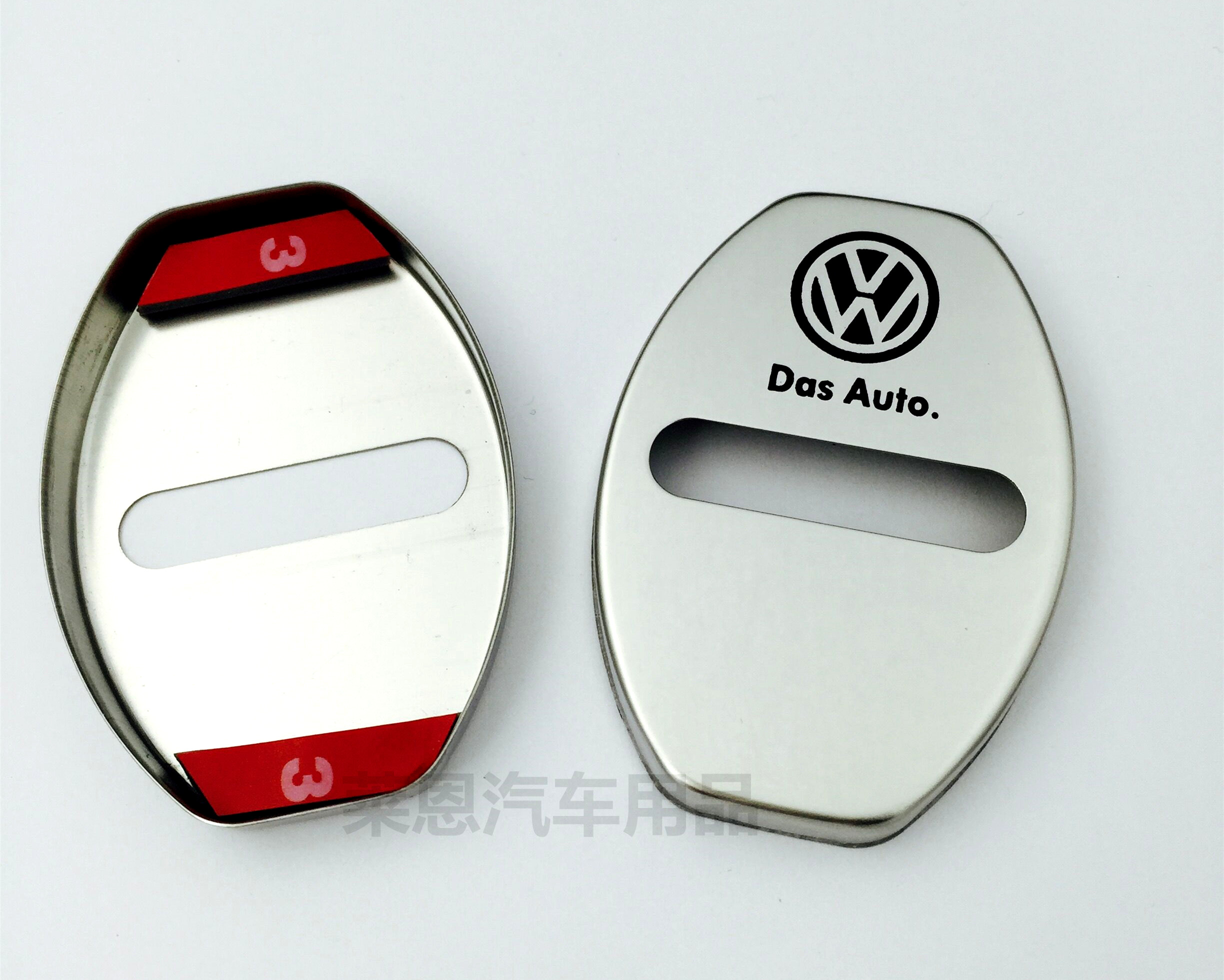 Image 4 - Car Door Lock Protective Cover Styling Decoration Accessories For VW Volkswagen GOLF 5 6 7 MK6 MK7 POLO Tiguan
