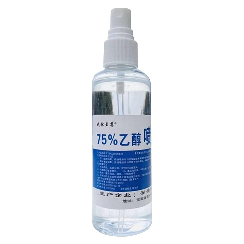 75% Alcohol Disinfectant Kill Microorganisms Without Irritating Or Drying Your Skin Keeping Your Hands Clean 1 Pcs
