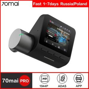 Image 1 - 70mai דאש מצלמת פרו GPS ADAS מהירות & קואורדינטות רכב DVR מצלמה Wifi 1944P HD קול שליטה 70 מאי dashcam 24H חניה צג